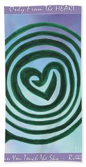 Zen Heart Labyrinth Sky Bath Towel