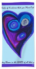 Zen Heart Vortex Bath Towel