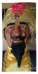 Zoltar The Fotune Teller Bath Towel
