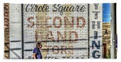 003 - Circle Square Bath Towel
