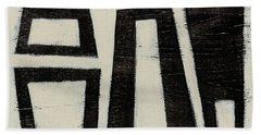 Designs Similar to Hieroglyph Iv