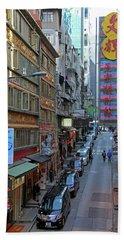 Hong Kong China Hand Towel