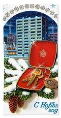Vintage Soviet Holiday Postcard Hand Towel
