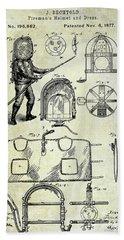 1877 Firemans Helmet And Dress Patent  Bath Towel