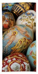 A Collection Of Painted Porcelain Easter Eggs By The Imperial Porcelain Factory Hand Towel