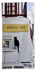 A Curious Cat In Mykonos Bath Towel