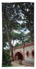 Architecture At The Gardens Of Cecilio Rodriguez In Retiro Park - Madrid, Spain Bath Towel