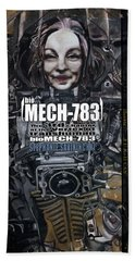 arteMECHANIX 1917 BioMECH-783 GRUNGE Bath Towel