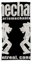 arteMECHANIX OFFICIAL LOGO  GRUNGE Hand Towel