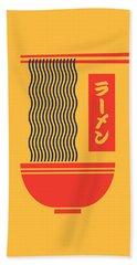 Ramen Japanese Food Noodle Bowl Chopsticks - Yellow Hand Towel