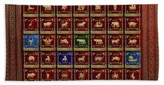 Standards Of Roman Imperial Legions - Legionum Romani Imperii Insignia Hand Towel