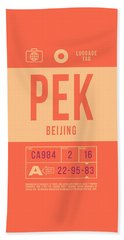 Retro Airline Luggage Tag 2.0 - Pek Beijing International Airport China Hand Towel