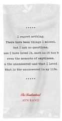 Ayn Rand Quotes 4 - The Fountainhead Quotes - Literary Quotes - Book Lover Gifts - Typewriter Quotes Bath Towel