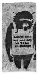 Banksy Chimp Laugh Now Graffiti Bath Towel
