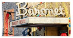 Baronet Theater Asbury Park New Jersey 1913 Demolished In 2010 Hand Towel