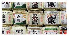 Barrels Of Sake Of Meiji Shrine Bath Towel