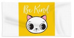 Be Kind - Baby Room Art Poster Print Hand Towel
