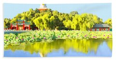 Beautiful Painting Of Beihai Park, Beijing, China Hand Towel