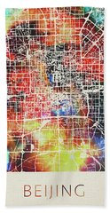 Beijing China Watercolor City Street Map Hand Towel