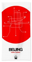 Beijing Red Subway Map Bath Towel