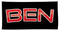 Ben Bath Towel