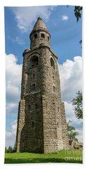 Bismarck's Lookout Tower Bath Towel
