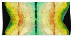 Butterfly - Lepidoptera Bath Towel