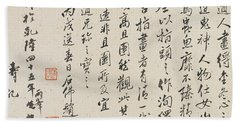 Chinese Writing Drawings Hand Towels