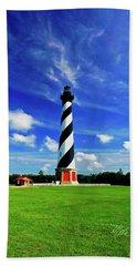 Cape Hatteras Lighthouse Bath Towel