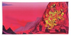 Command Of Rigden Djapo - Digital Remastered Edition Bath Towel