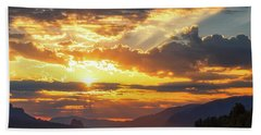 Dalton Point Sunrise Bath Towel