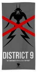 District 9 Bath Towel