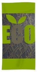 Eco Green Bath Towel