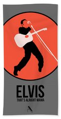 Designs Similar to Elvis Presley by Naxart Studio