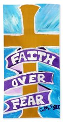 Faith Over Fear Cross  Bath Towel