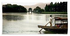 Fisherman At Wuxi Bath Towel
