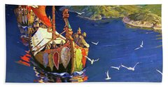 Guests From Overseas - Digital Remastered Edition Bath Towel
