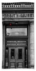 Harvard Museum Of Natural History Bath Towel