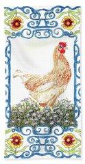 Hen In The Garden Bath Towel