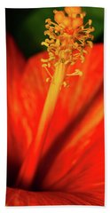 Into A Flower Hand Towel
