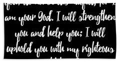 Isaiah 4110 Bible Hand Towel