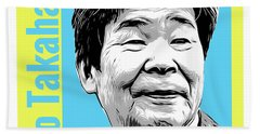 Isao Takahata Tribute Bath Towel