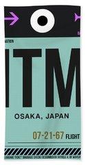 Itm Osaka Luggage Tag II Hand Towel