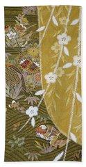 Japanese Modern Interior Art #163 Bath Towel