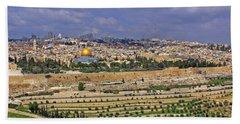 Jerusalem, Israel - Old City Walls Hand Towel