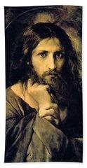 Designs Similar to Jesus Christ by ArtMarketJapan
