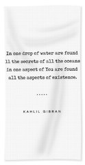Kahlil Gibran Quote 05 - Typewriter Quote - Minimal, Modern, Classy, Sophisticated Art Prints Hand Towel