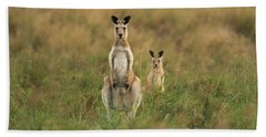 Kangaroos In The Countryside Bath Towel