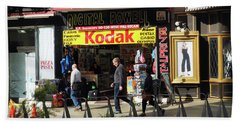 Kodak Store Bath Towel