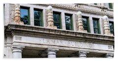 Lamar Building - Augusta Ga Hand Towel